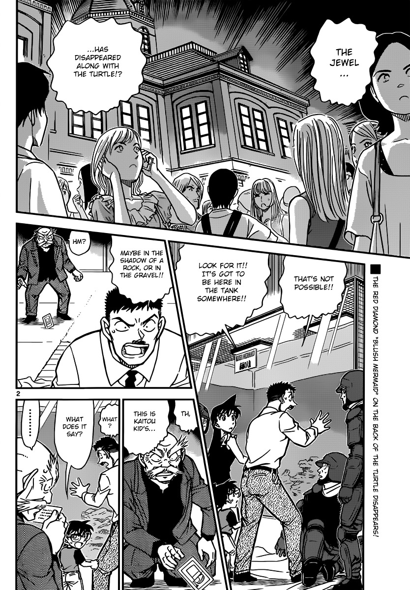 Detective Conan Chapter 829  Online Free Manga Read Image 2