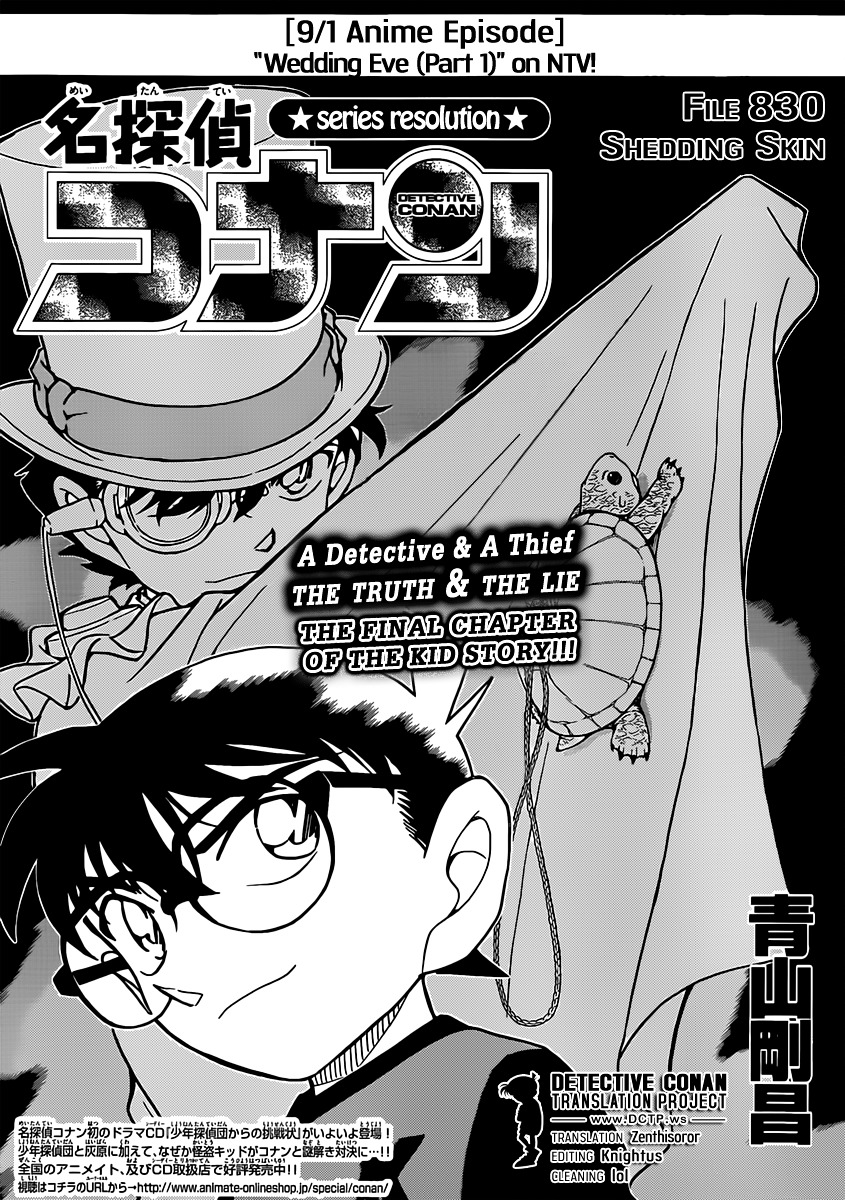 Detective Conan Chapter 830  Online Free Manga Read Image 1