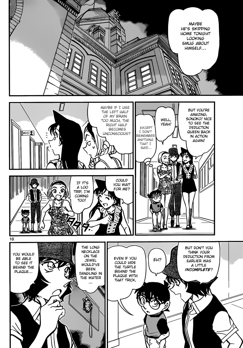 Detective Conan Chapter 830  Online Free Manga Read Image 10