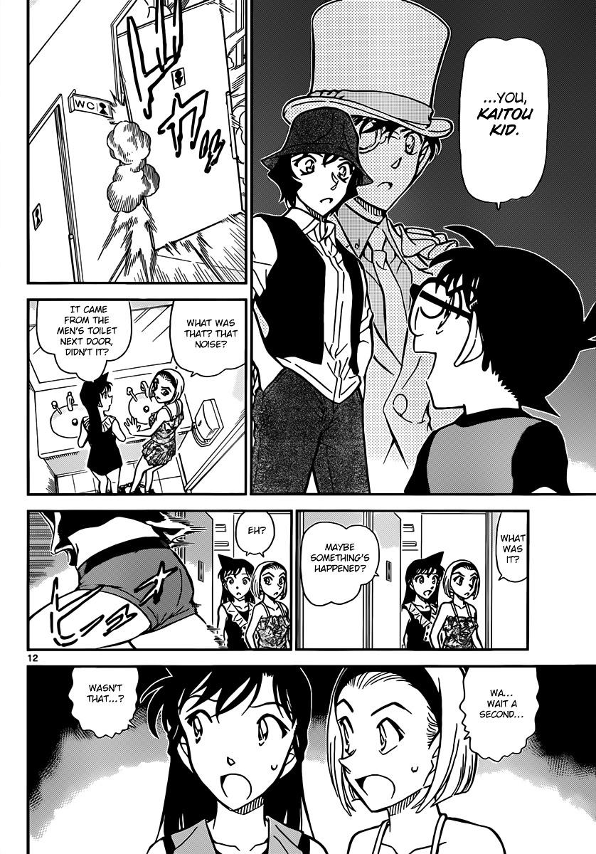 Detective Conan Chapter 830  Online Free Manga Read Image 12