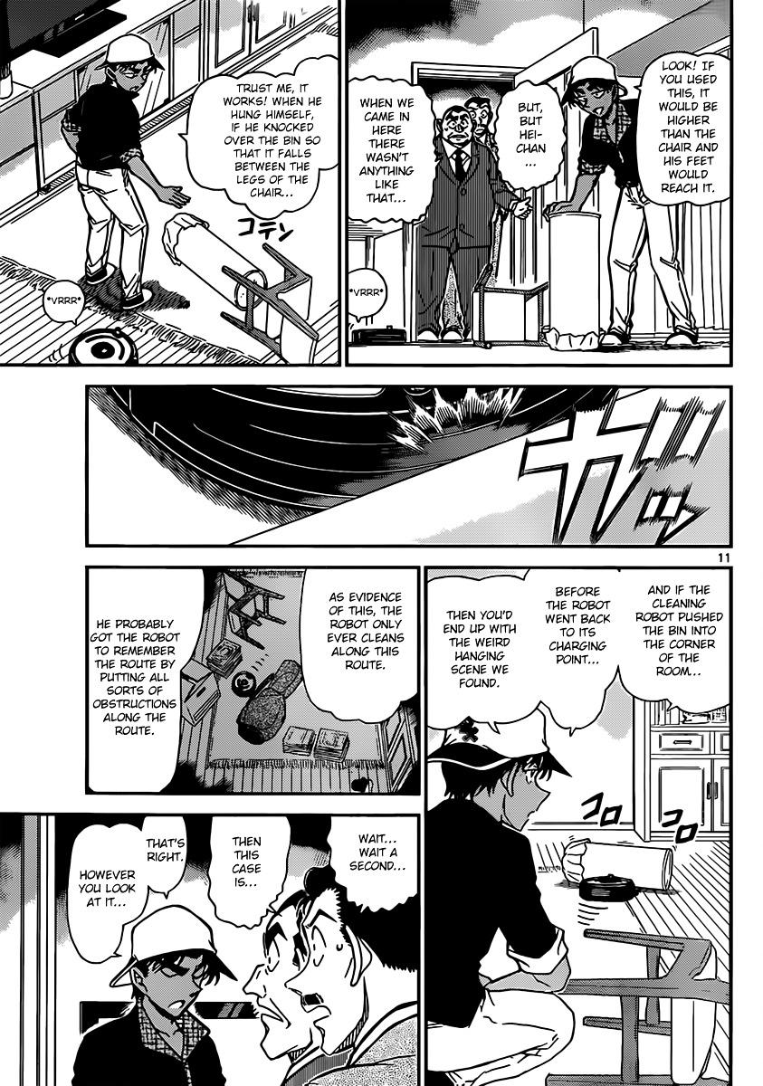 Detective Conan Chapter 831  Online Free Manga Read Image 11