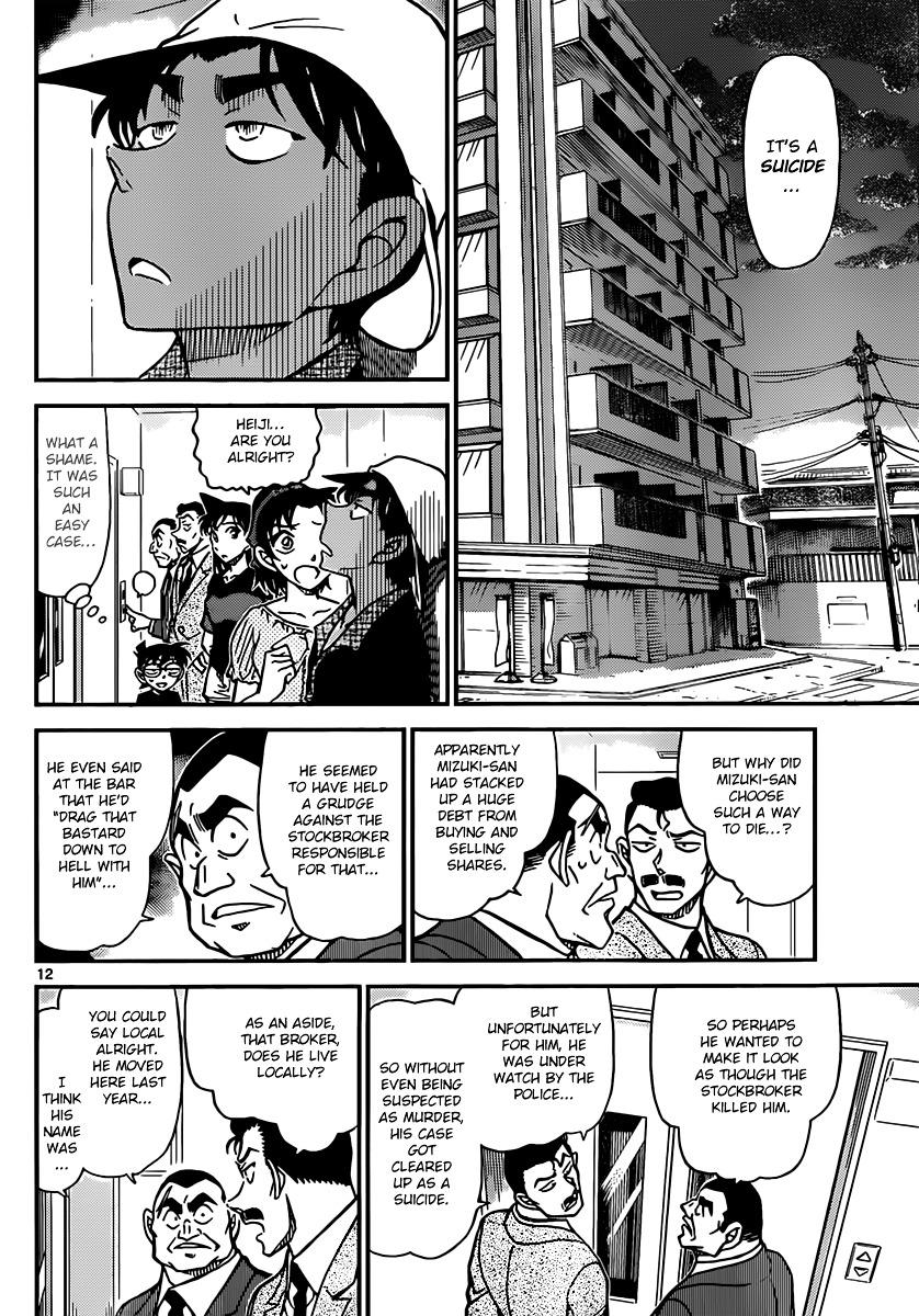 Detective Conan Chapter 831  Online Free Manga Read Image 12