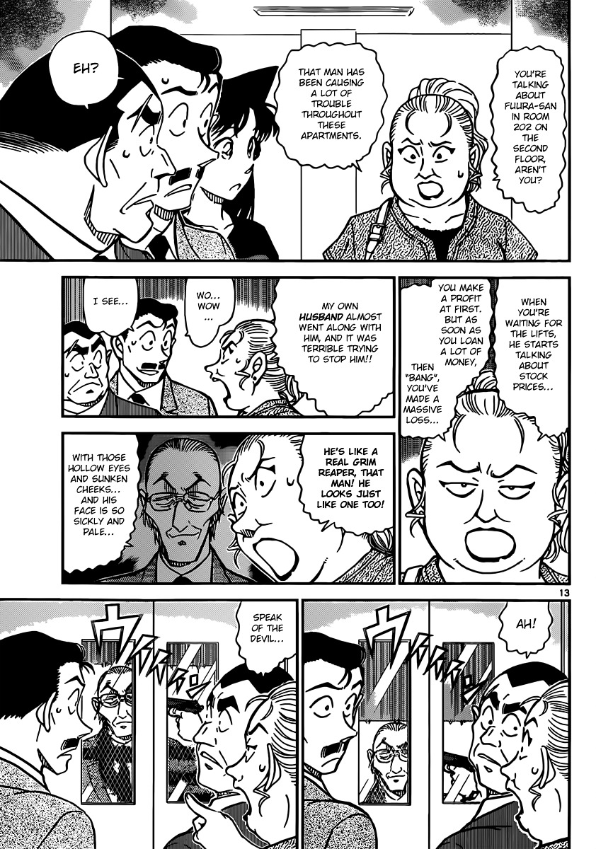 Detective Conan Chapter 831  Online Free Manga Read Image 13