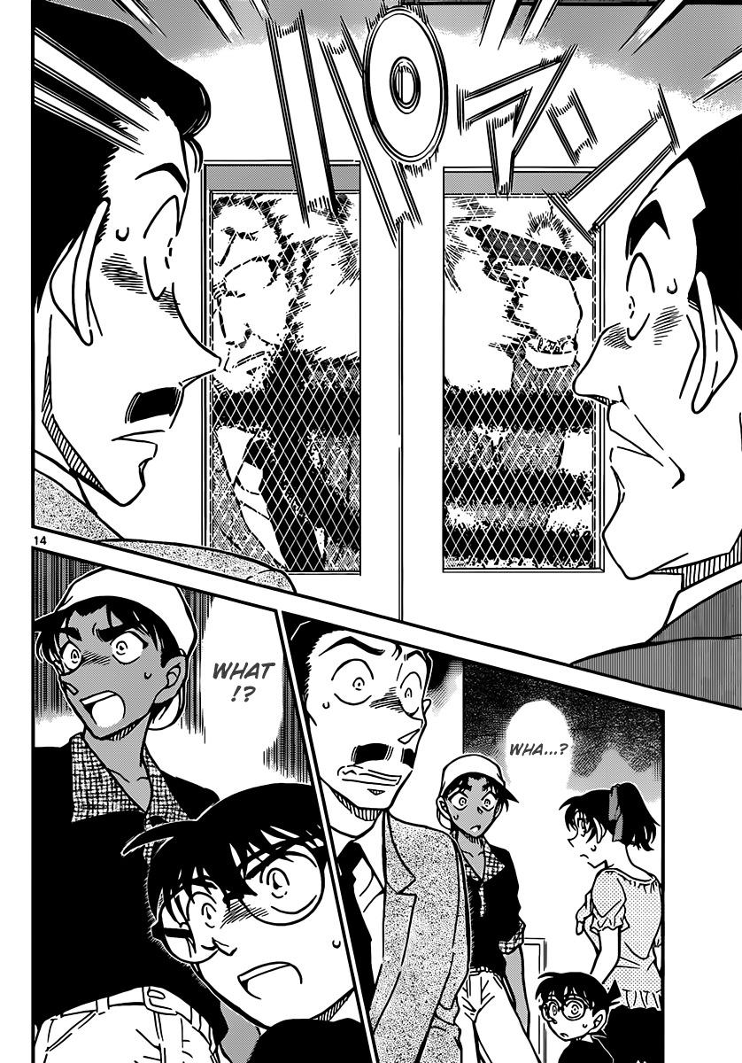 Detective Conan Chapter 831  Online Free Manga Read Image 14