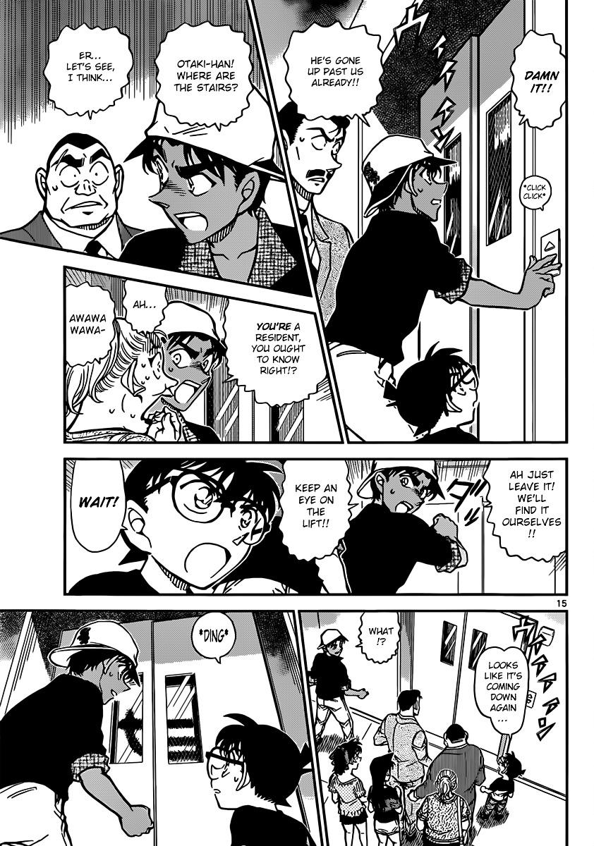 Detective Conan Chapter 831  Online Free Manga Read Image 15