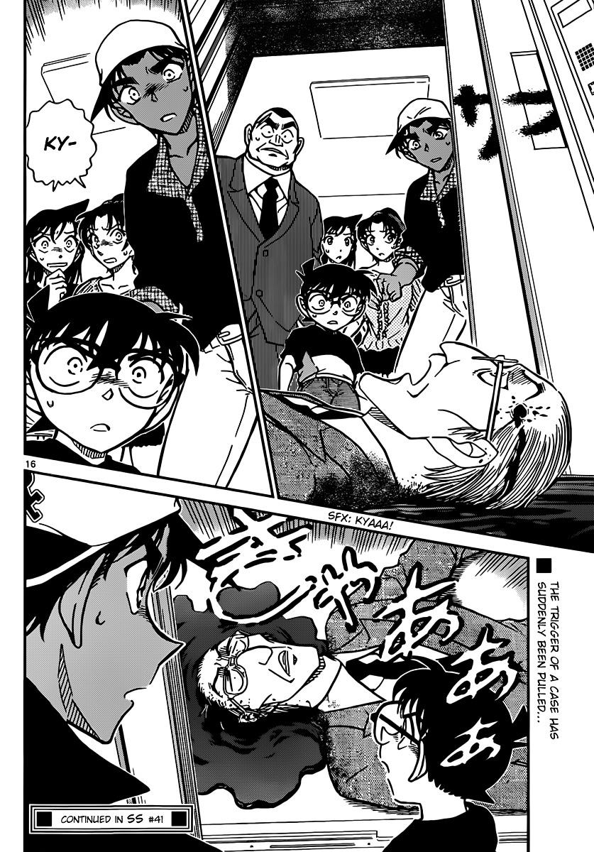 Detective Conan Chapter 831  Online Free Manga Read Image 16