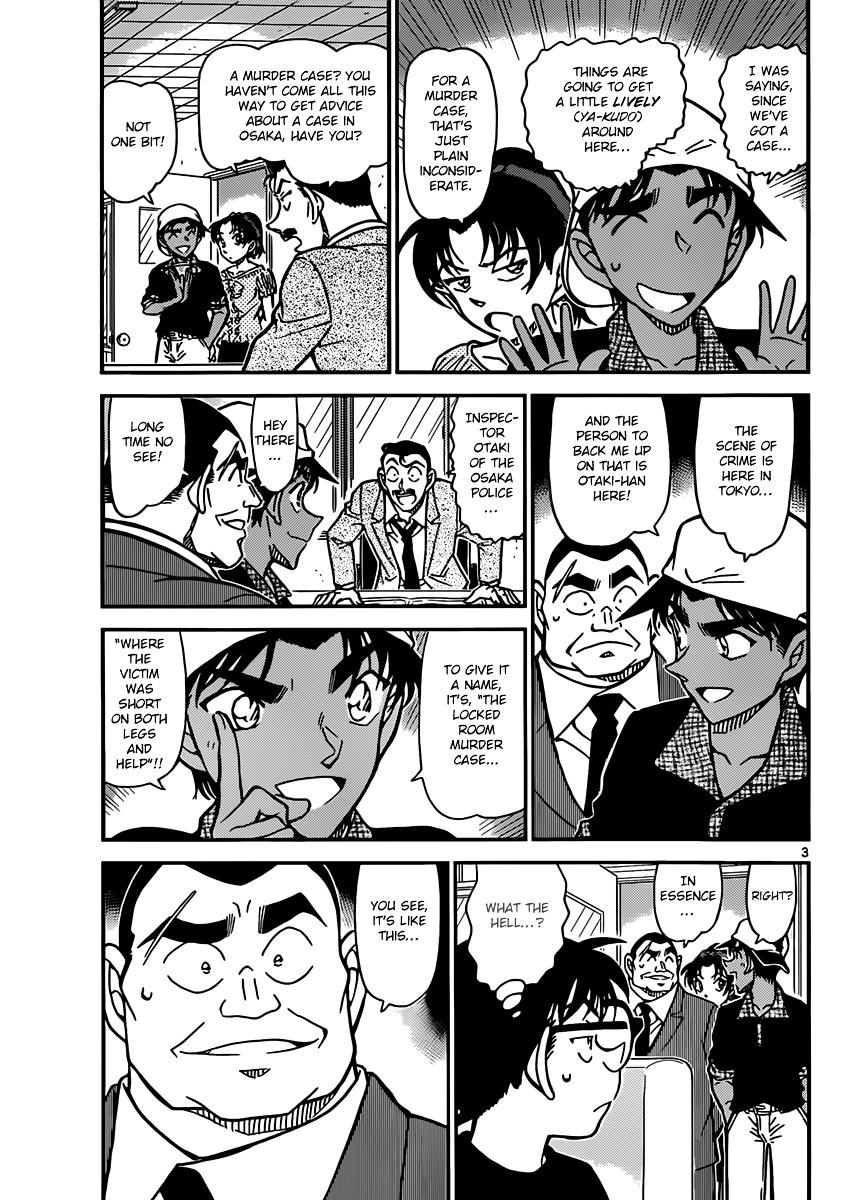 Detective Conan Chapter 831  Online Free Manga Read Image 3
