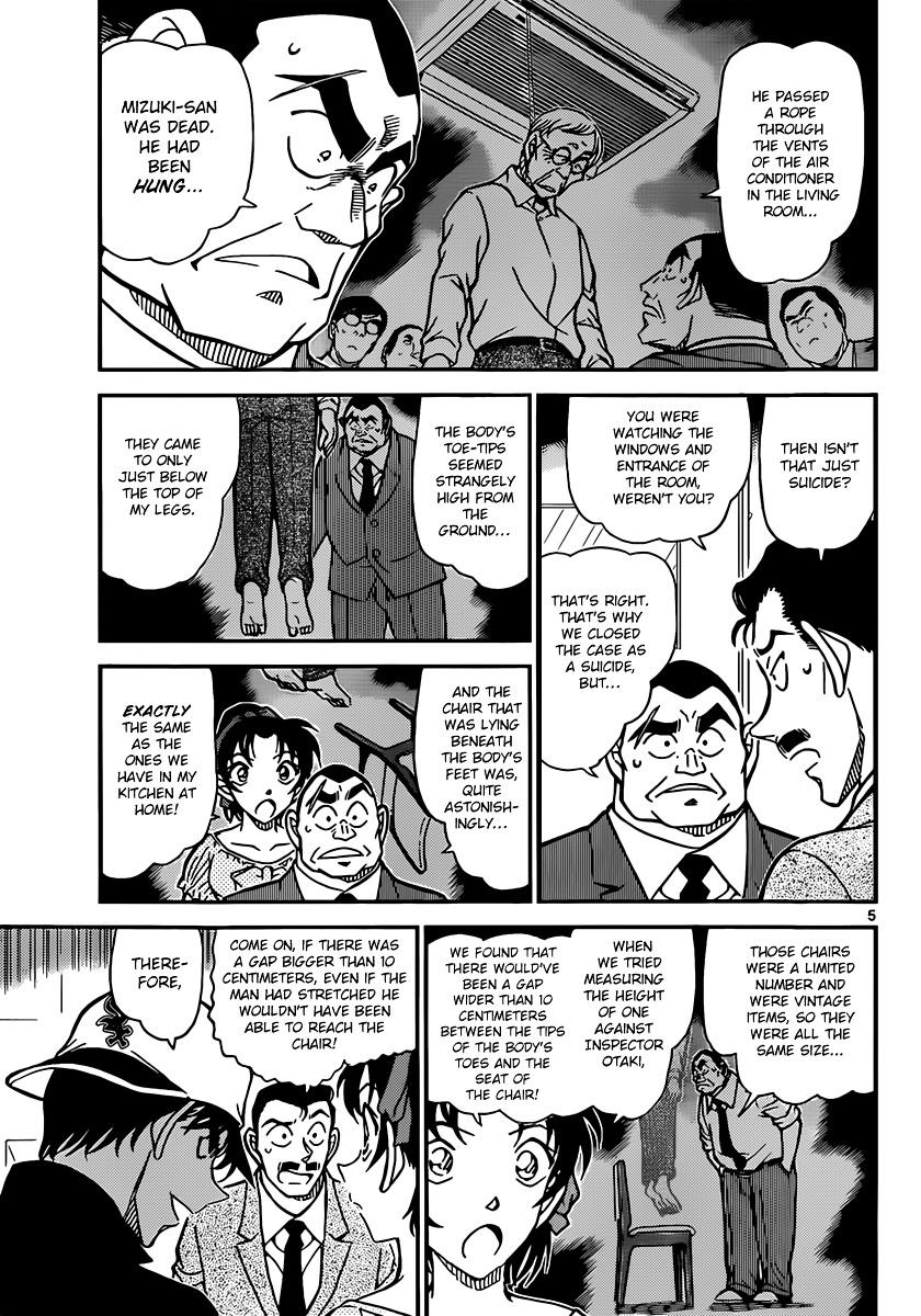 Detective Conan Chapter 831  Online Free Manga Read Image 5