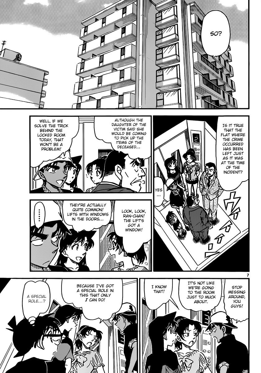 Detective Conan Chapter 831  Online Free Manga Read Image 7
