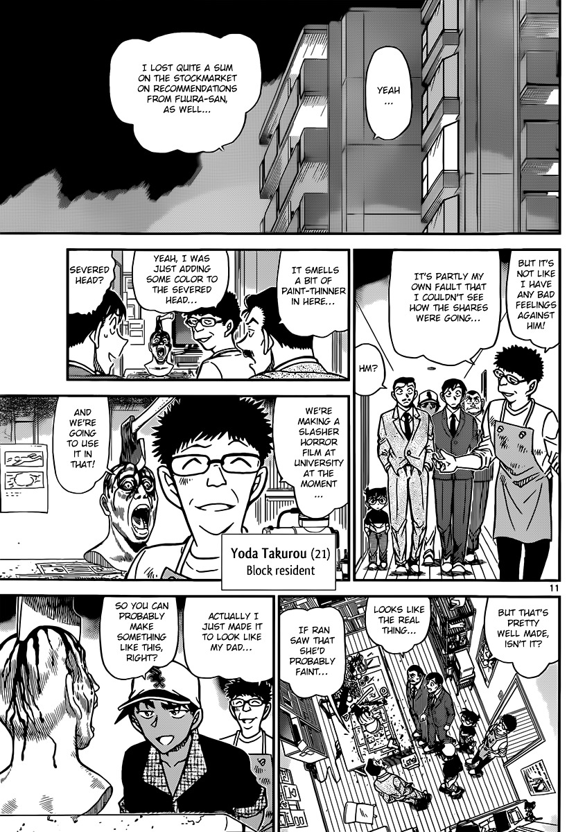 Detective Conan Chapter 832  Online Free Manga Read Image 11
