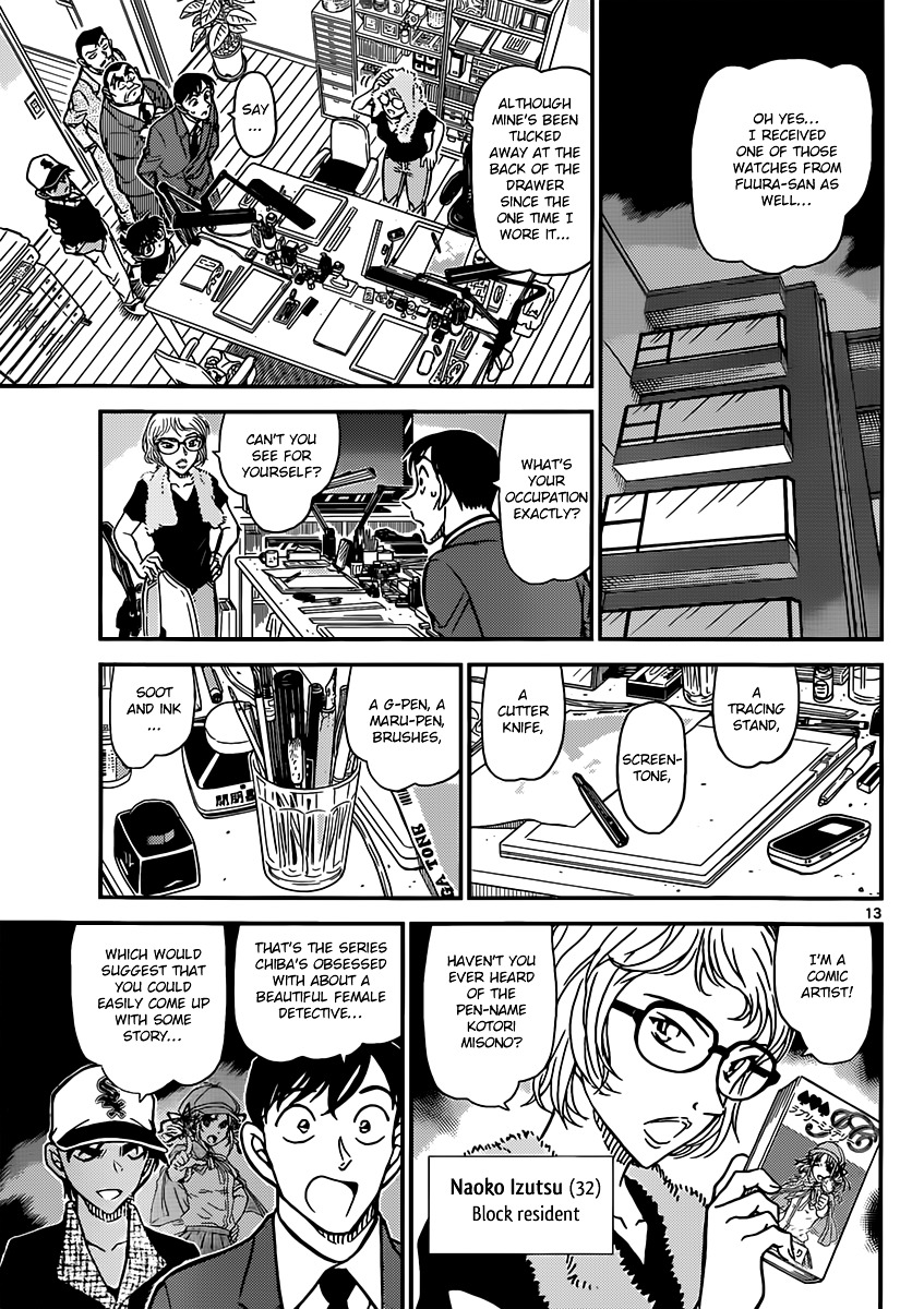 Detective Conan Chapter 832  Online Free Manga Read Image 13