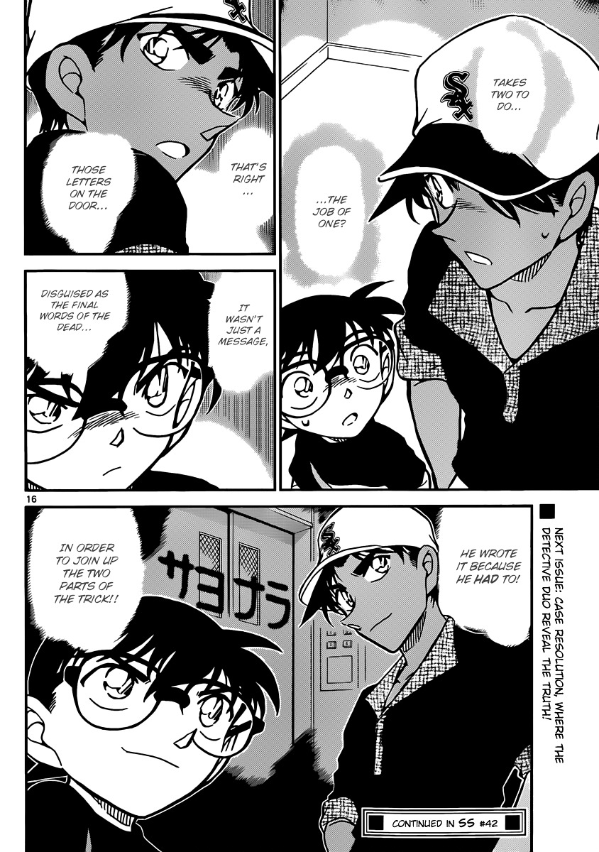 Detective Conan Chapter 832  Online Free Manga Read Image 16