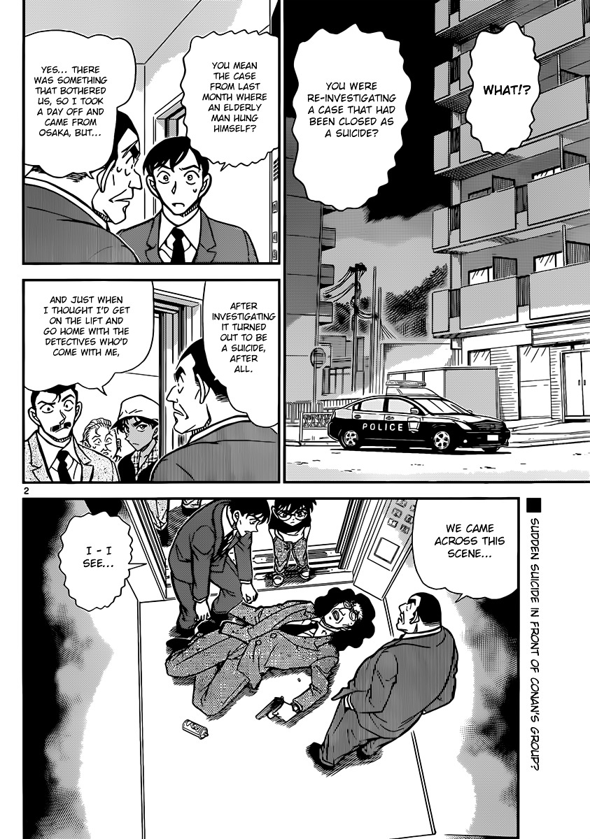 Detective Conan Chapter 832  Online Free Manga Read Image 2