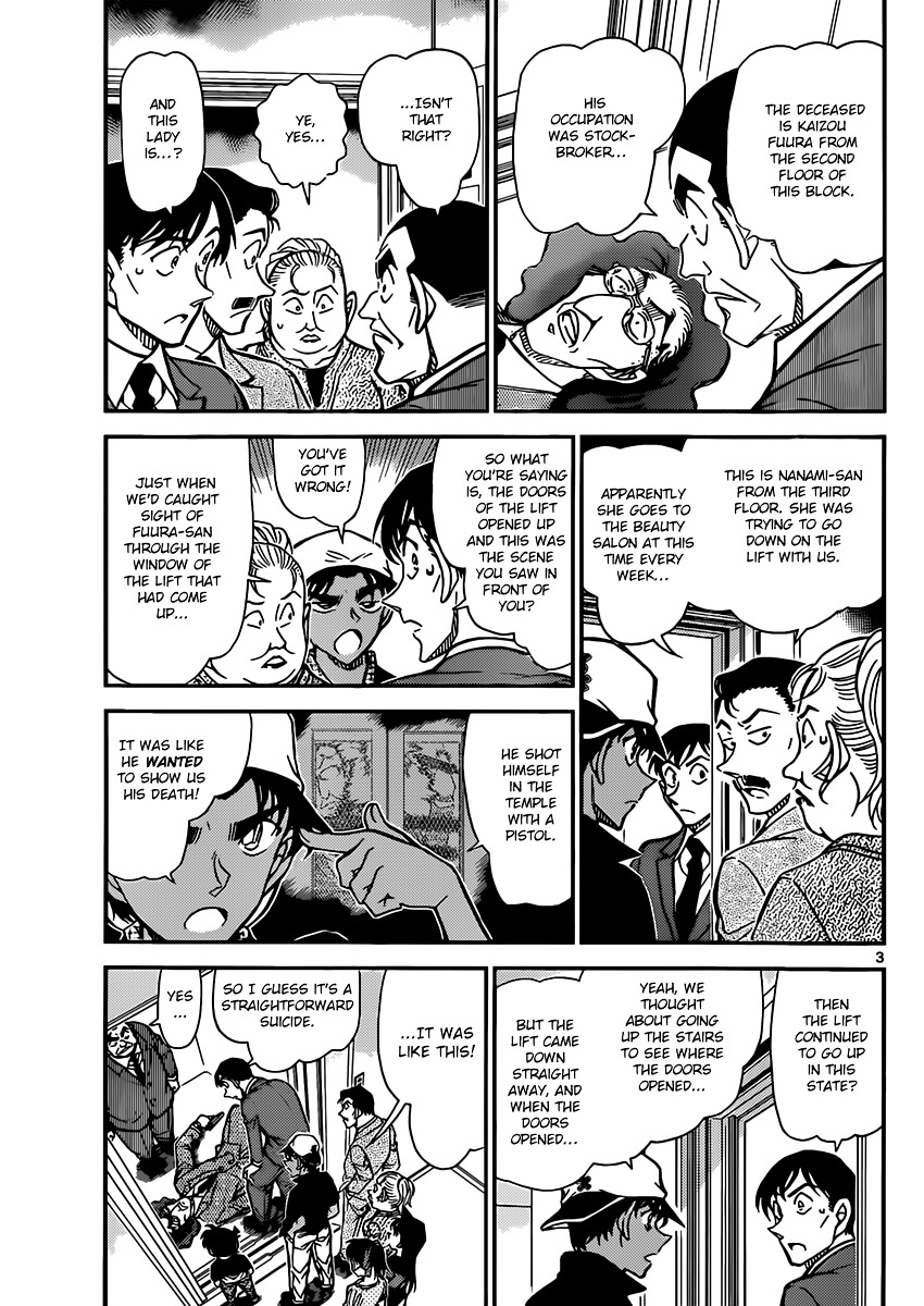 Detective Conan Chapter 832  Online Free Manga Read Image 3