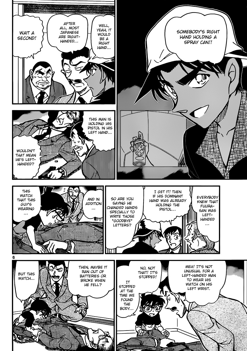 Detective Conan Chapter 832  Online Free Manga Read Image 6