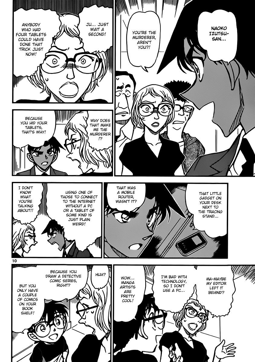 Detective Conan Chapter 833  Online Free Manga Read Image 10
