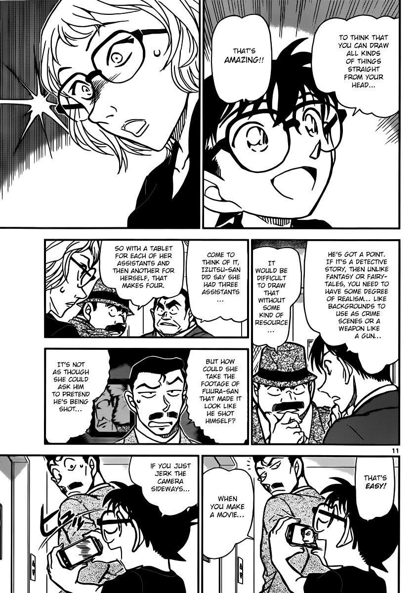 Detective Conan Chapter 833  Online Free Manga Read Image 11