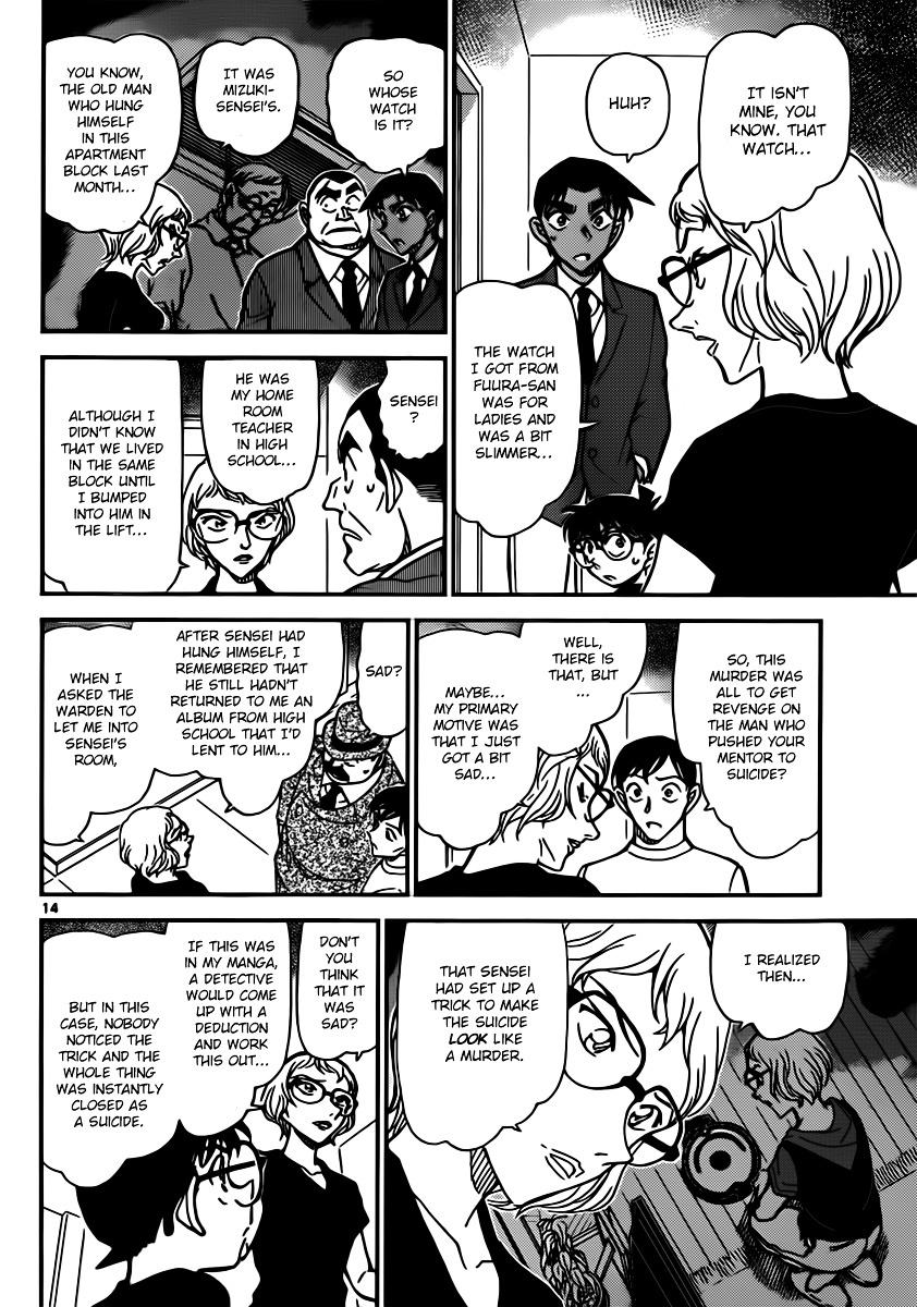 Detective Conan Chapter 833  Online Free Manga Read Image 14