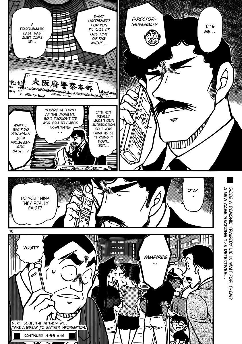 Detective Conan Chapter 833  Online Free Manga Read Image 16