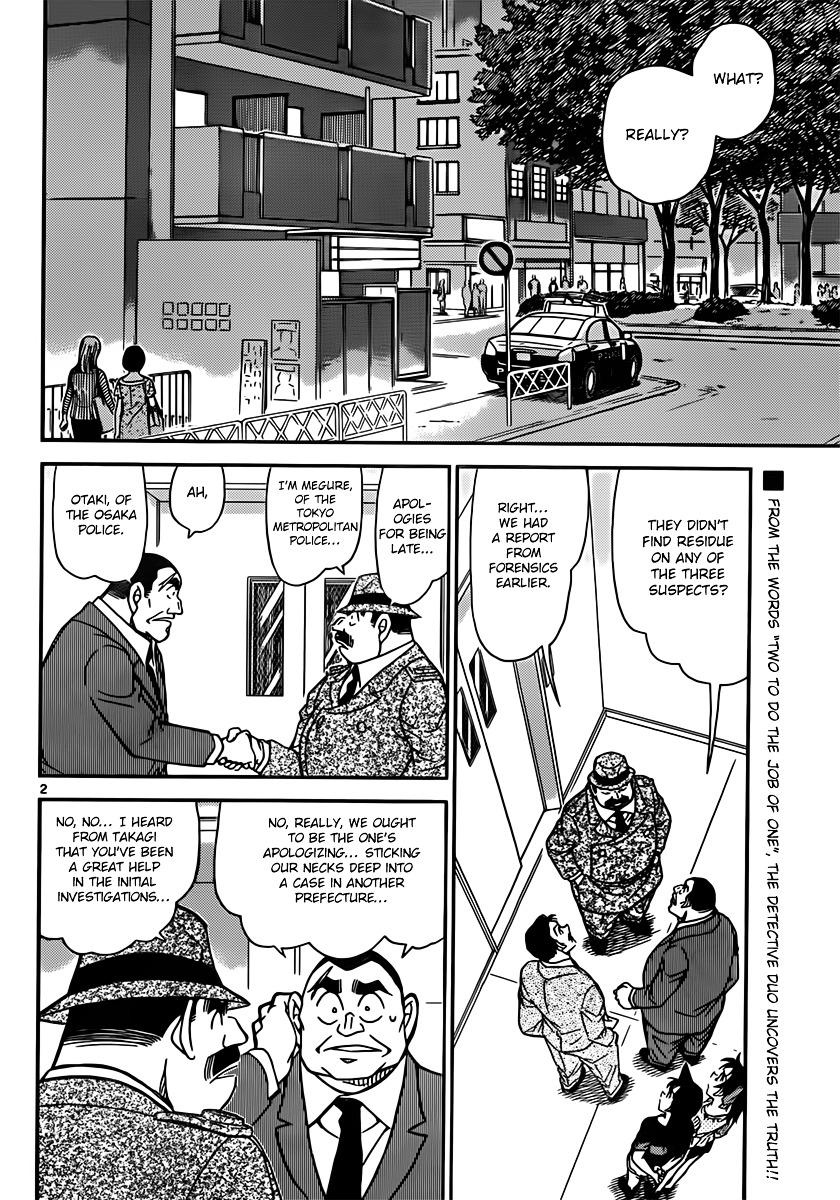 Detective Conan Chapter 833  Online Free Manga Read Image 2