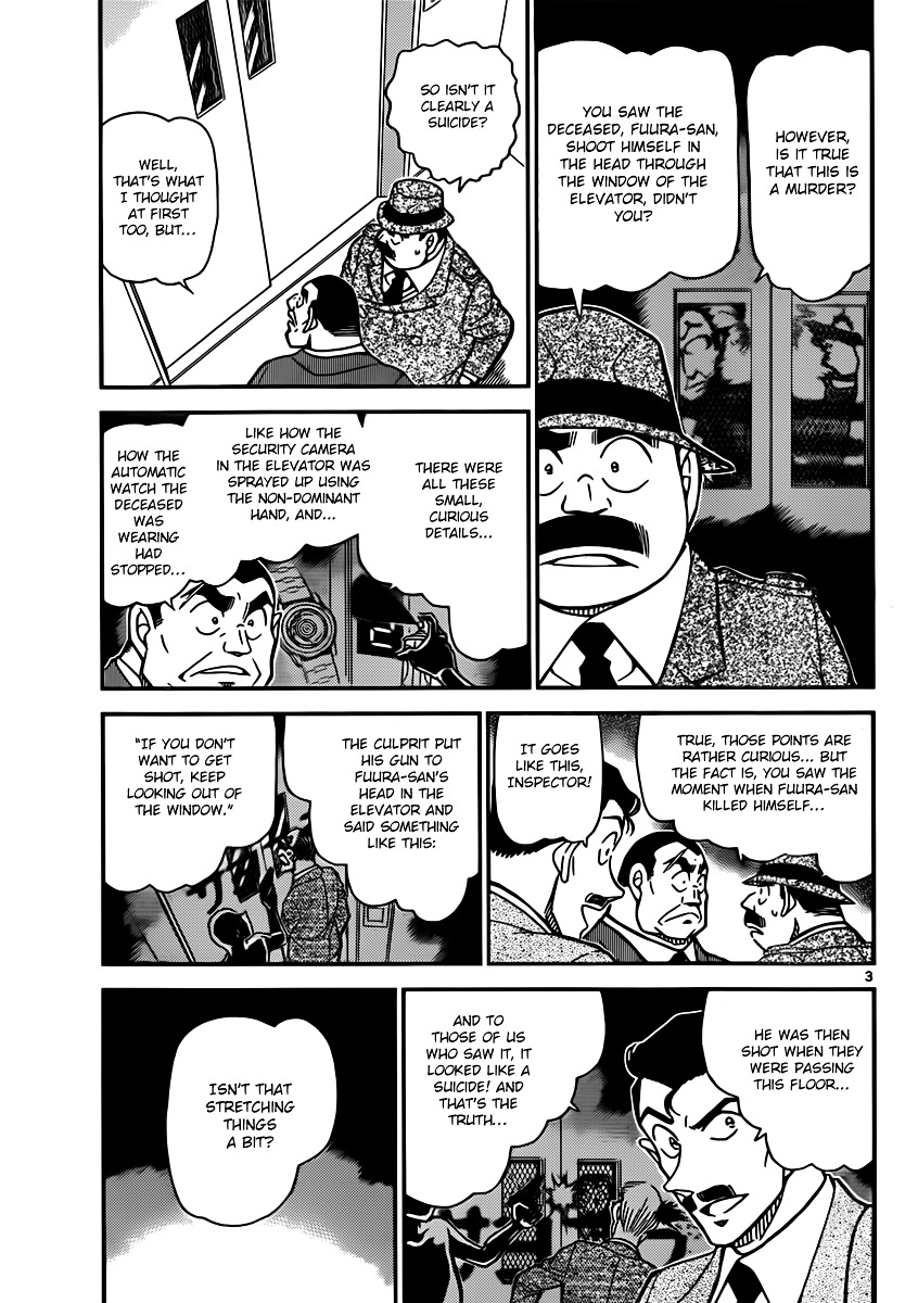 Detective Conan Chapter 833  Online Free Manga Read Image 3