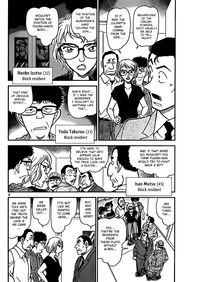 Detective Conan Chapter 833  Online Free Manga Read Image 4