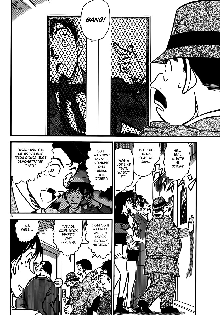 Detective Conan Chapter 833  Online Free Manga Read Image 6