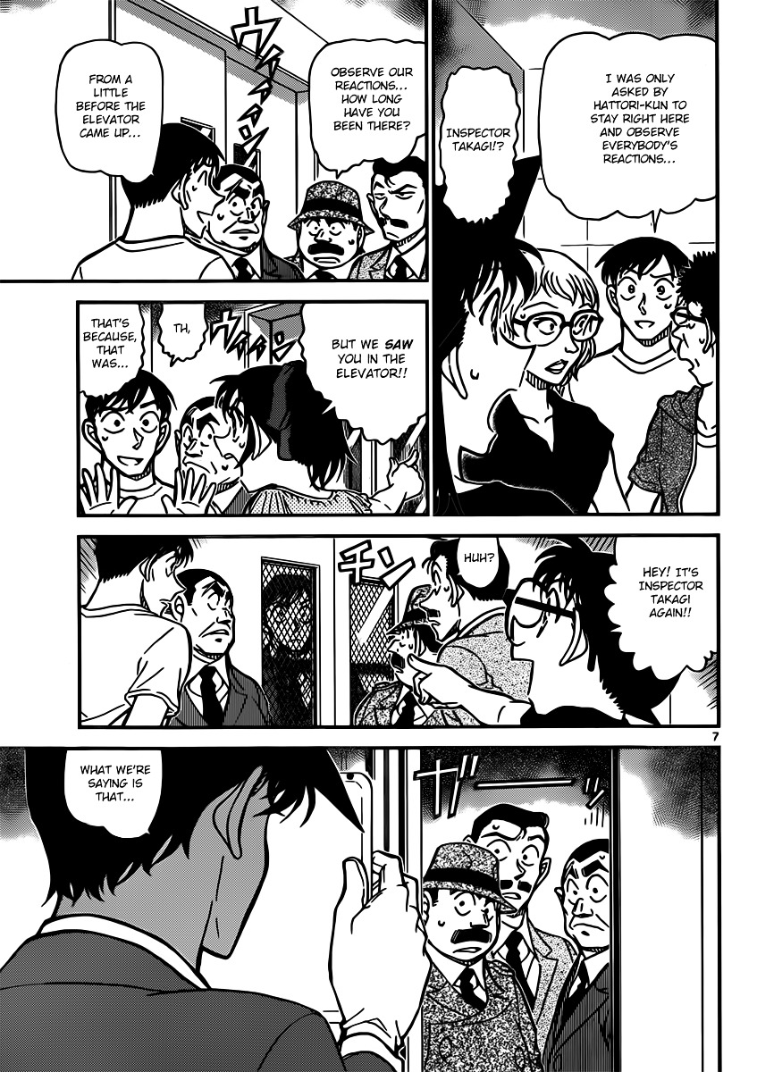 Detective Conan Chapter 833  Online Free Manga Read Image 7