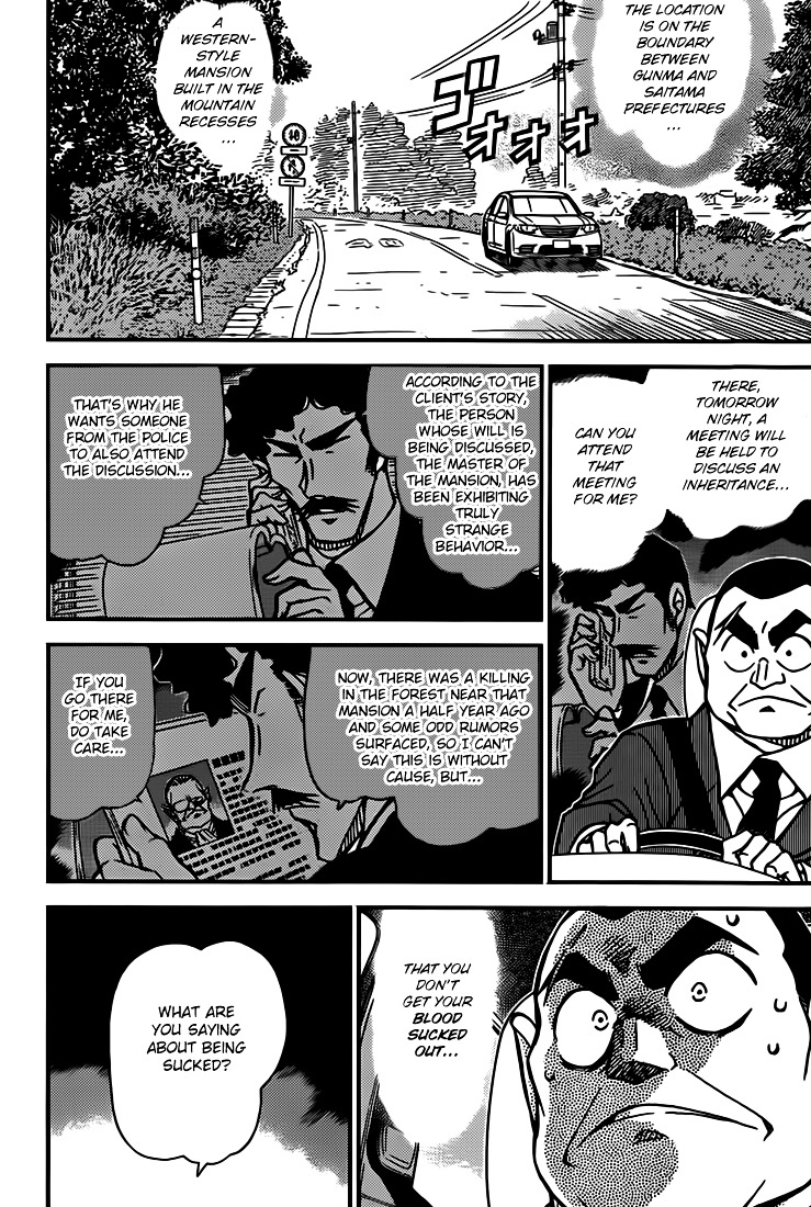 Detective Conan Chapter 834  Online Free Manga Read Image 3