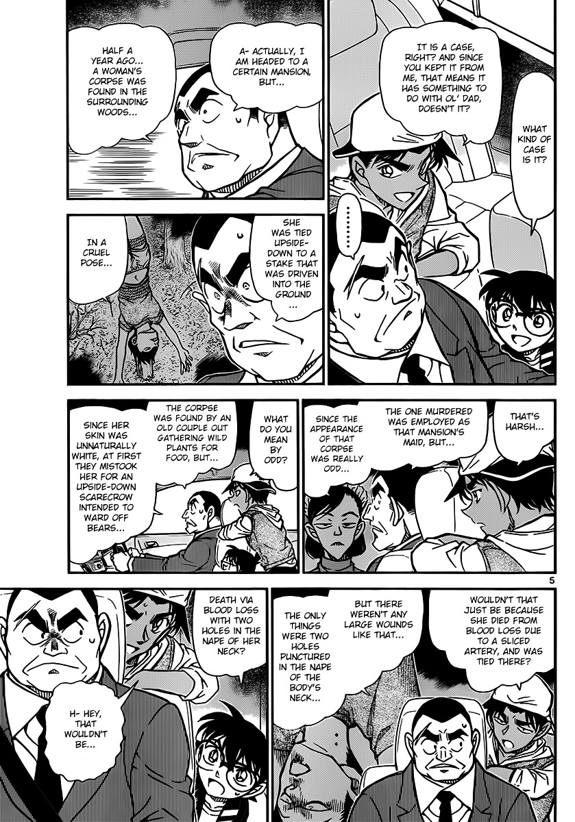 Detective Conan Chapter 834  Online Free Manga Read Image 5