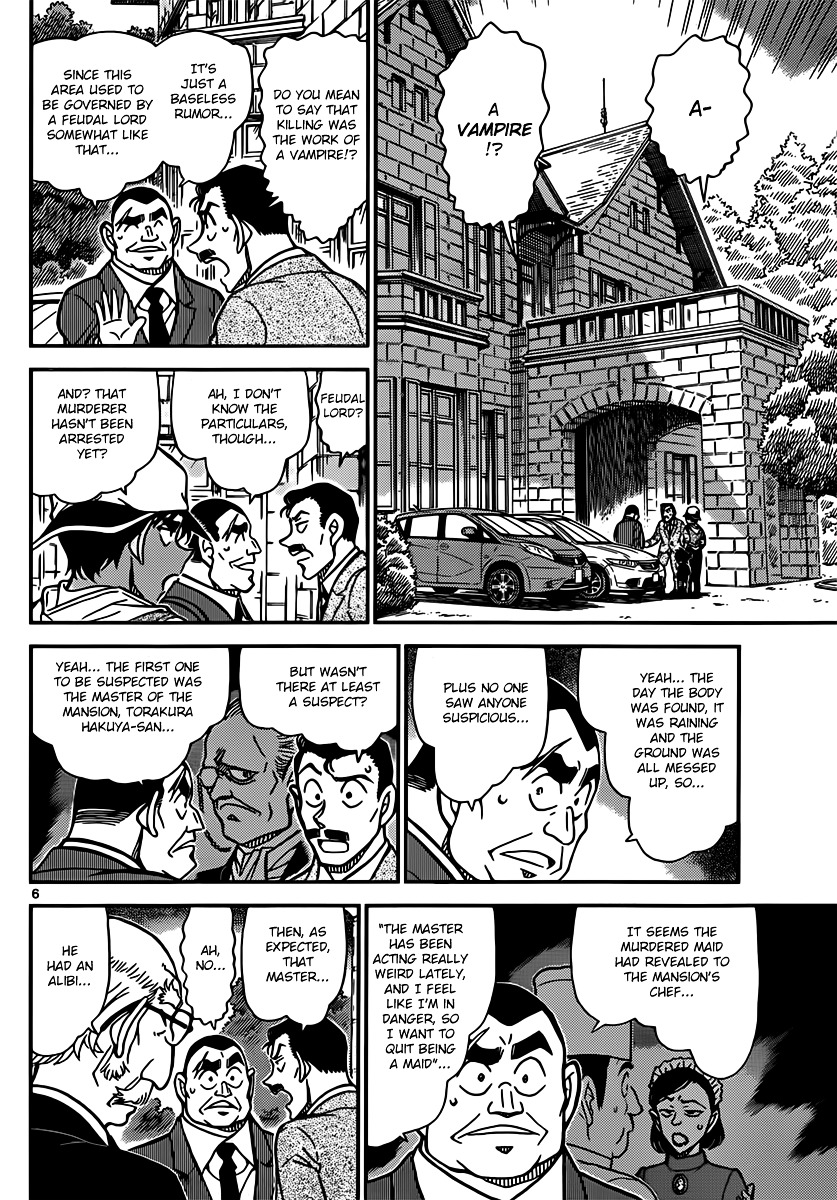 Detective Conan Chapter 834  Online Free Manga Read Image 6