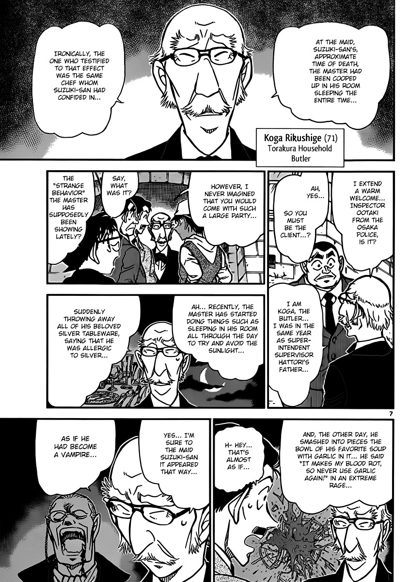 Detective Conan Chapter 834  Online Free Manga Read Image 7