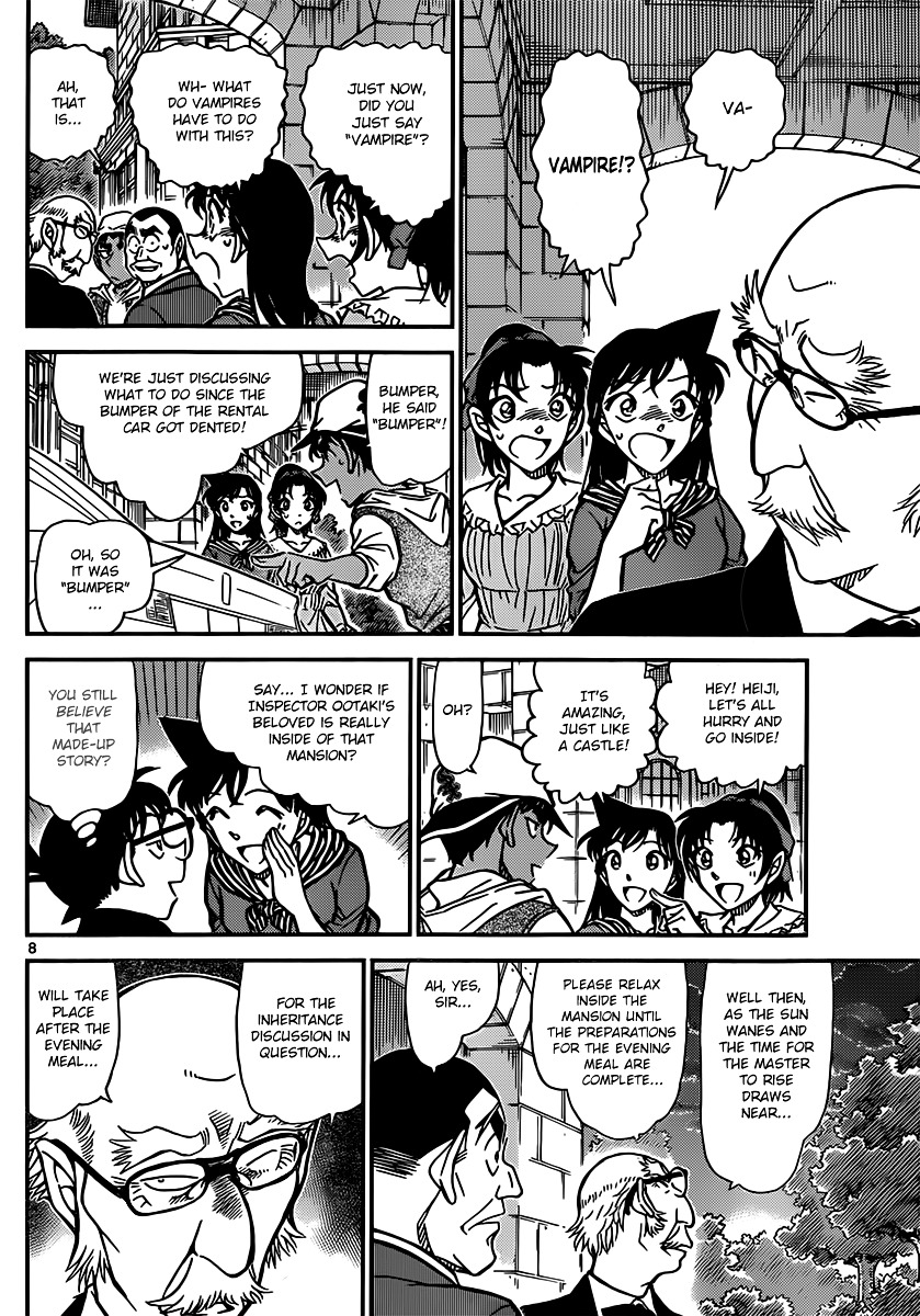 Detective Conan Chapter 834  Online Free Manga Read Image 8