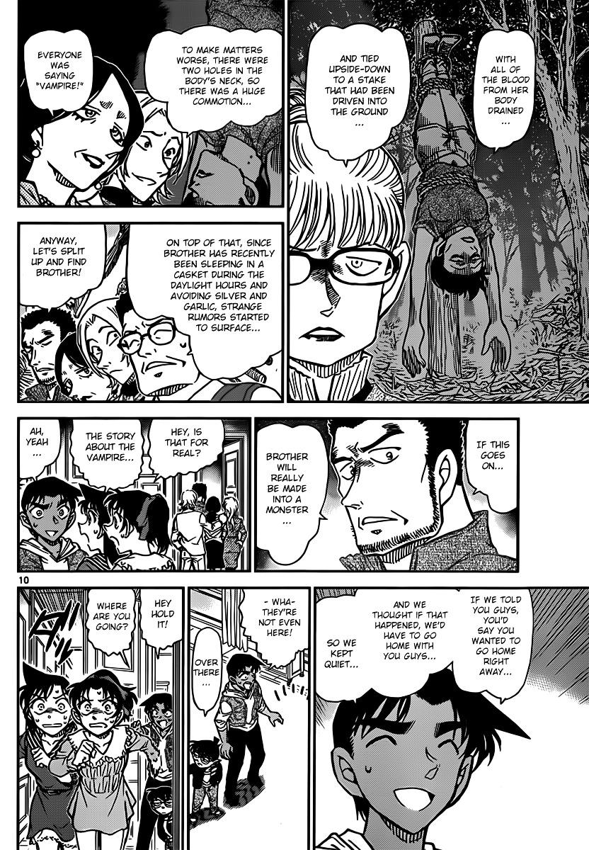 Detective Conan Chapter 835  Online Free Manga Read Image 10