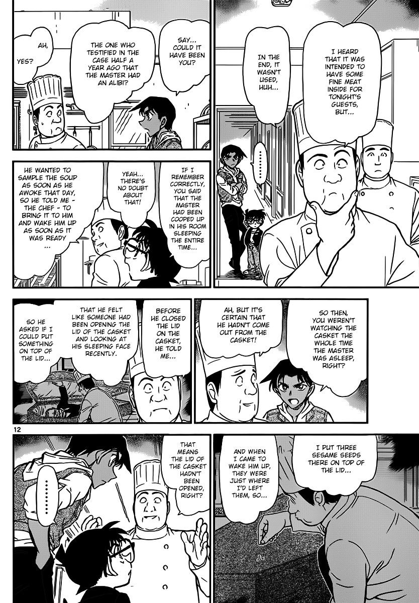 Detective Conan Chapter 835  Online Free Manga Read Image 12