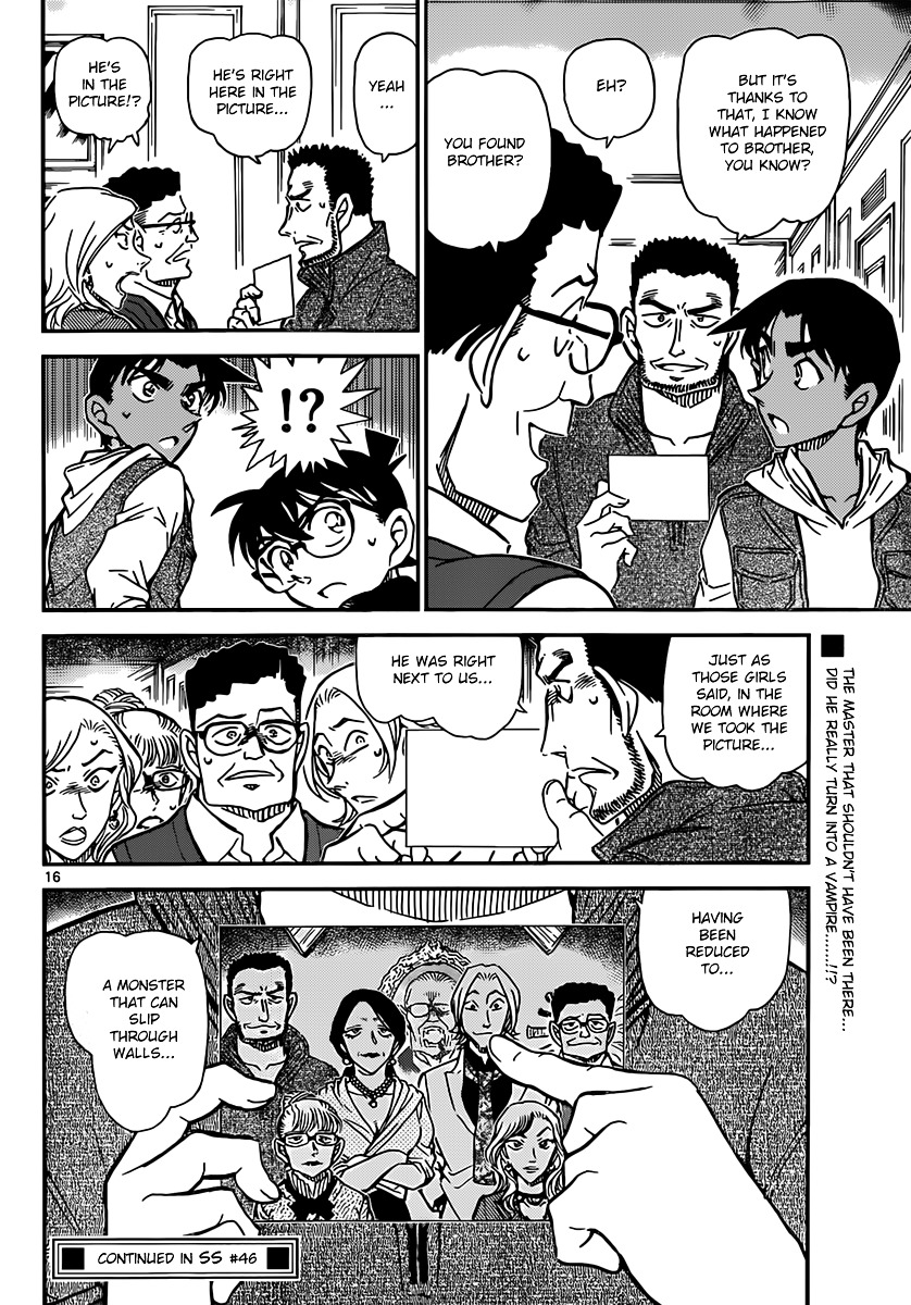Detective Conan Chapter 835  Online Free Manga Read Image 16