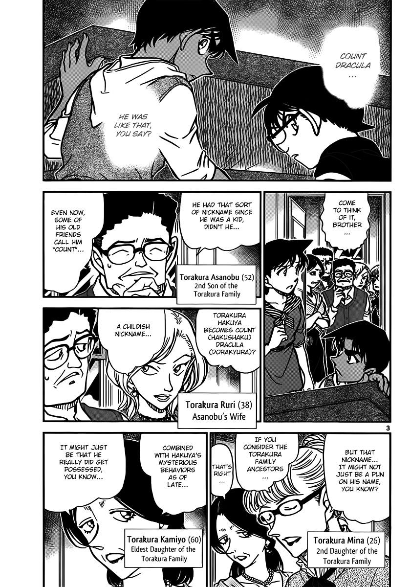 Detective Conan Chapter 835  Online Free Manga Read Image 3