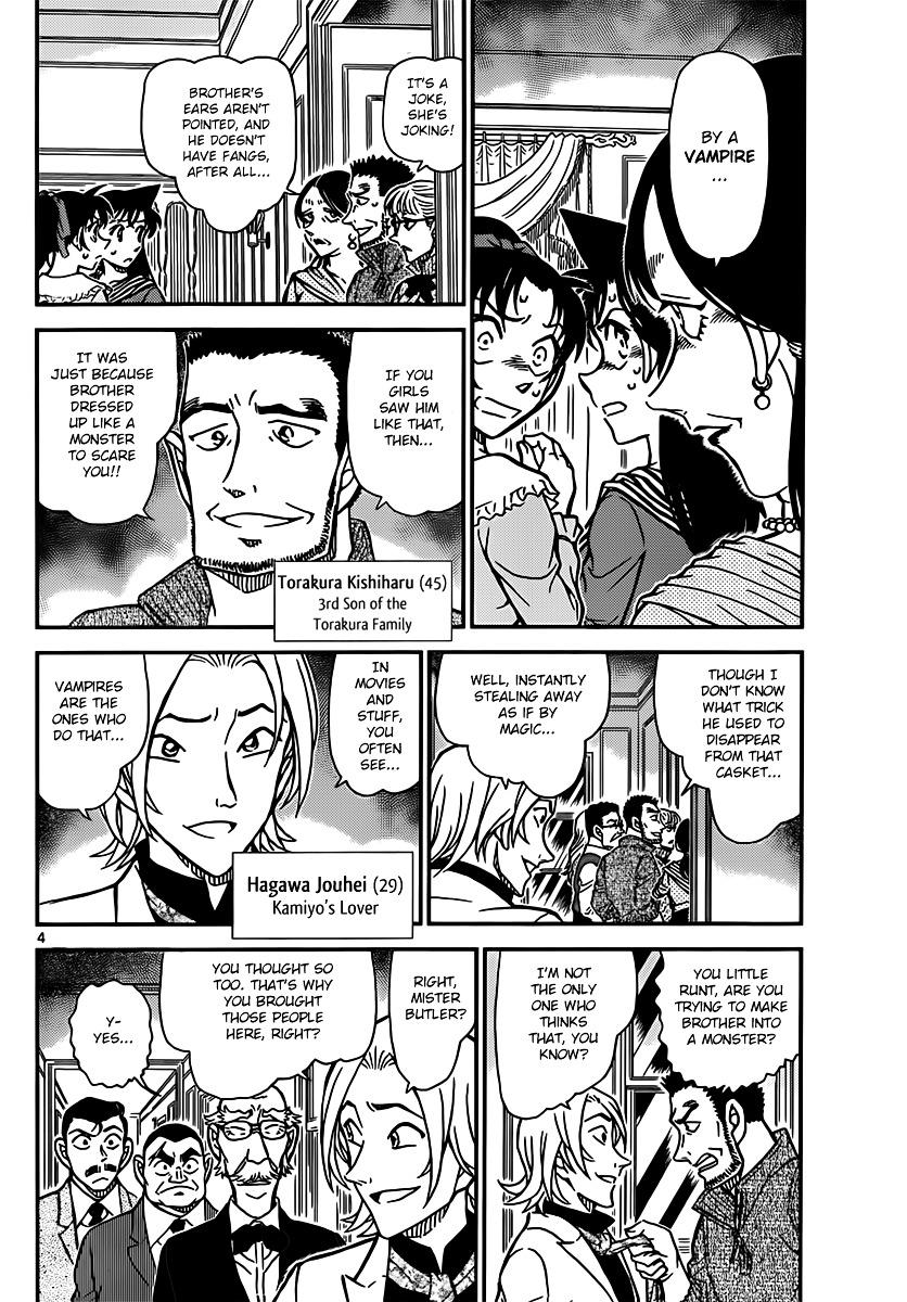 Detective Conan Chapter 835  Online Free Manga Read Image 4