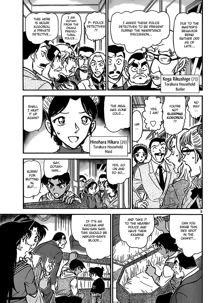 Detective Conan Chapter 835  Online Free Manga Read Image 5