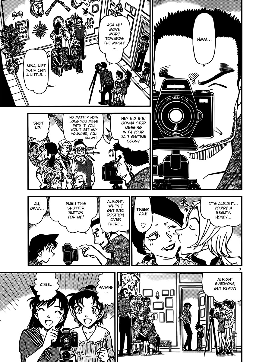 Detective Conan Chapter 835  Online Free Manga Read Image 7
