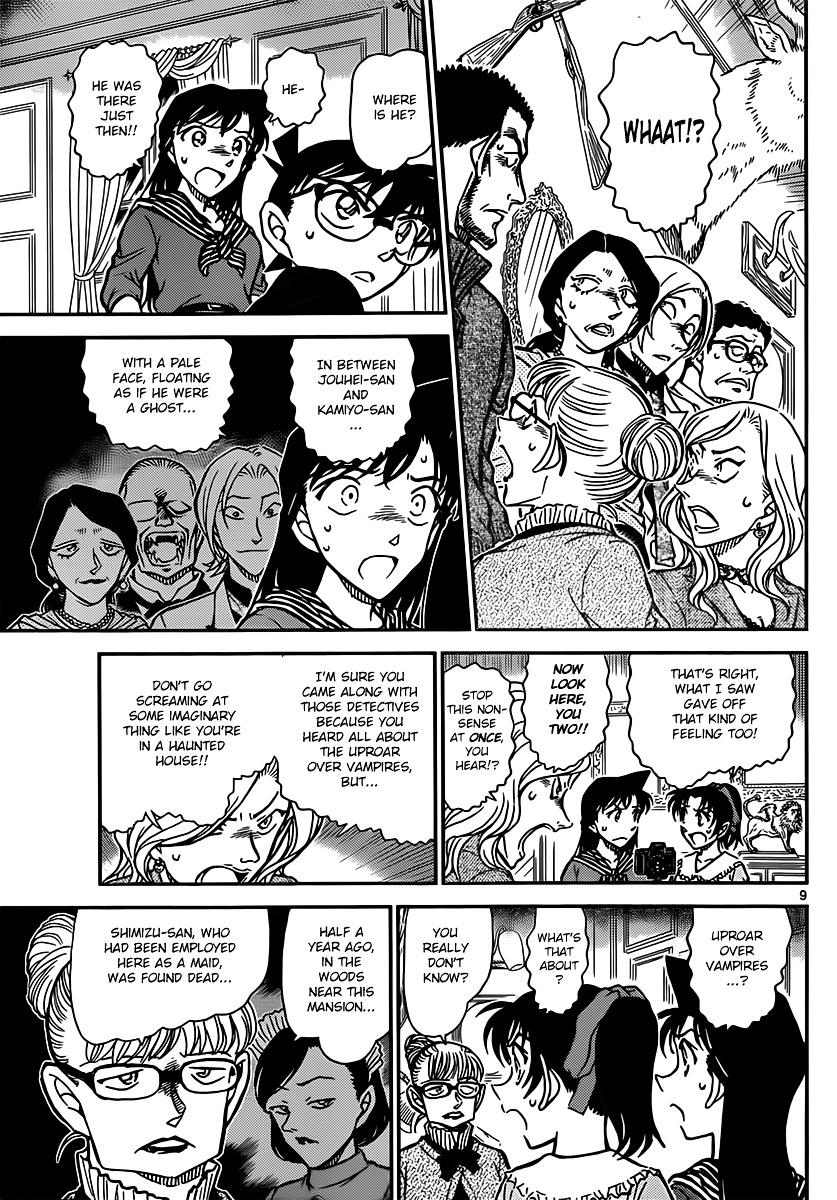Detective Conan Chapter 835  Online Free Manga Read Image 9