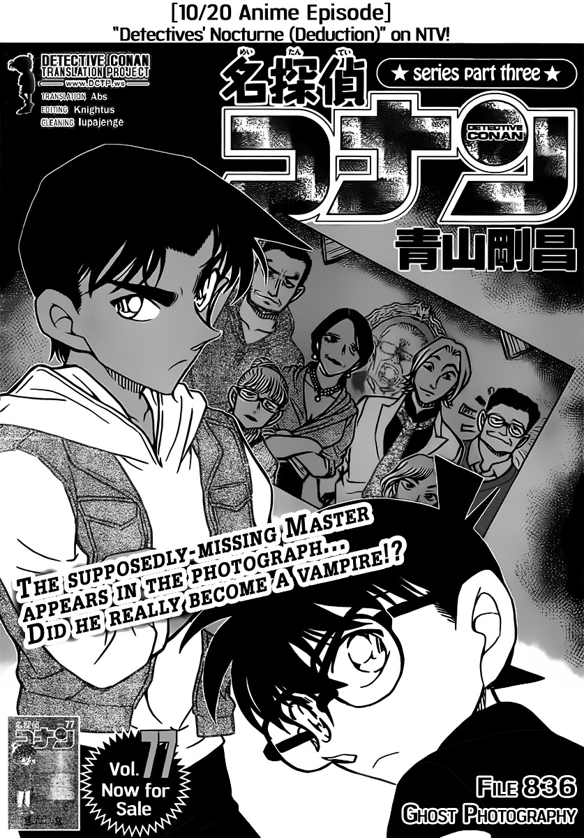 Detective Conan Chapter 836  Online Free Manga Read Image 1