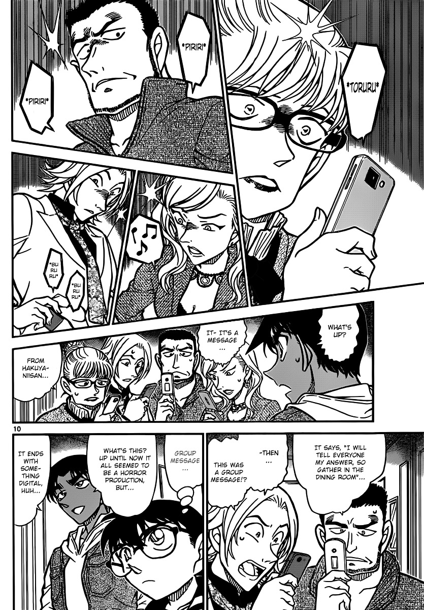 Detective Conan Chapter 836  Online Free Manga Read Image 10