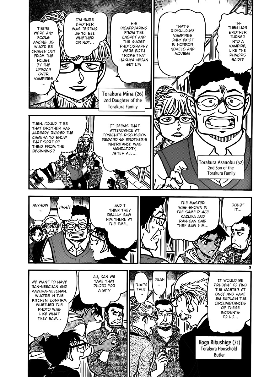 Detective Conan Chapter 836  Online Free Manga Read Image 3