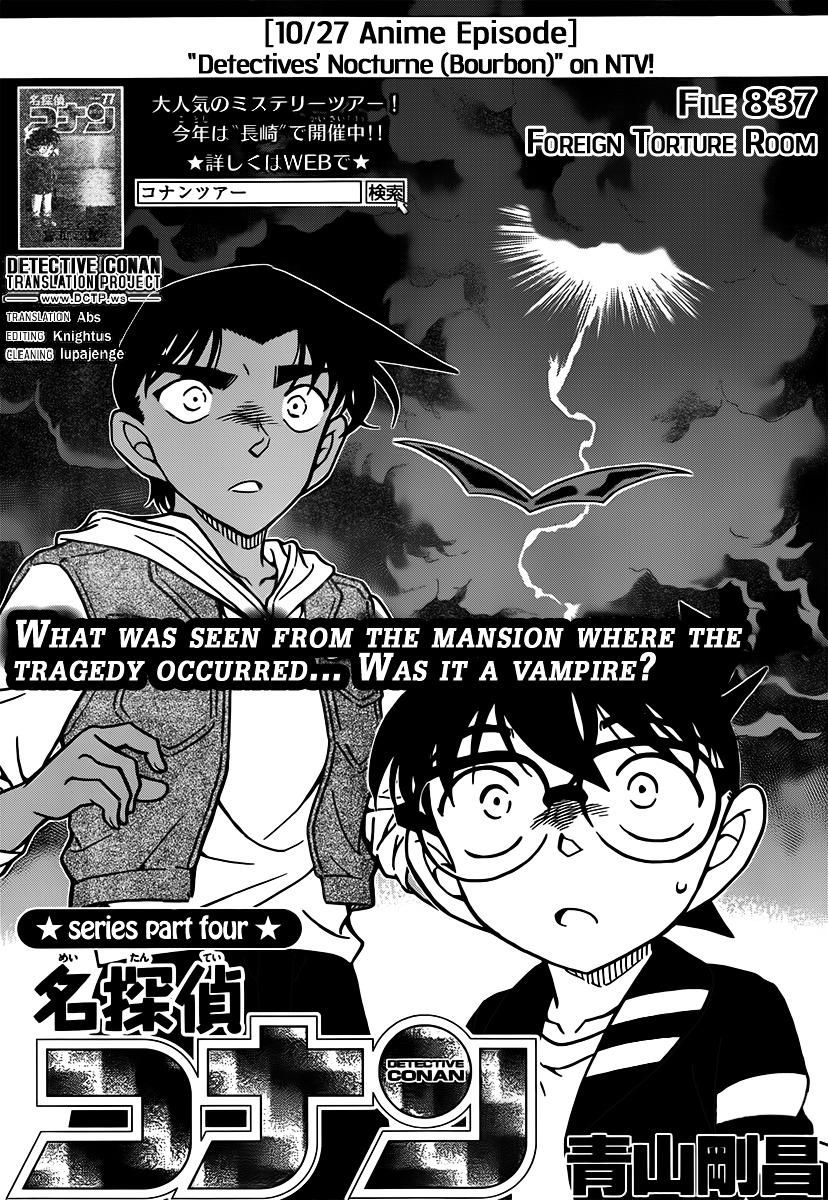 Detective Conan Chapter 837  Online Free Manga Read Image 1