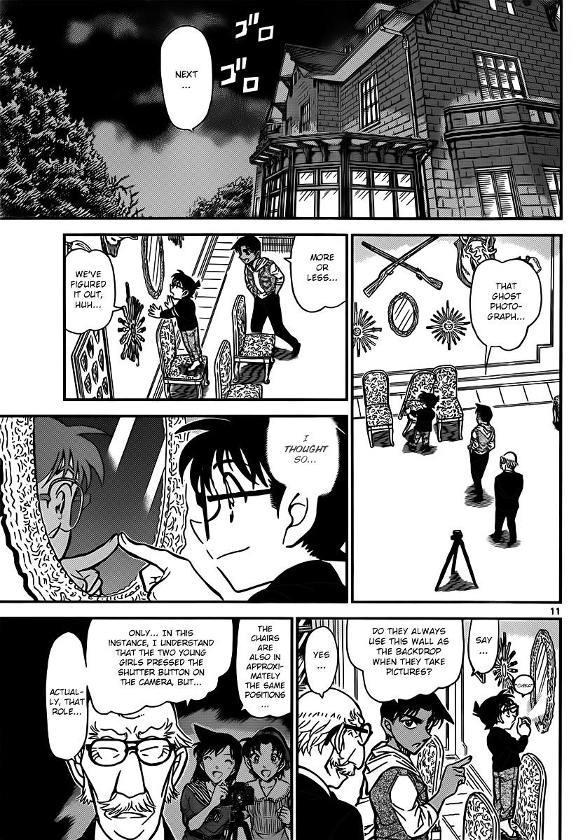 Detective Conan Chapter 837  Online Free Manga Read Image 11