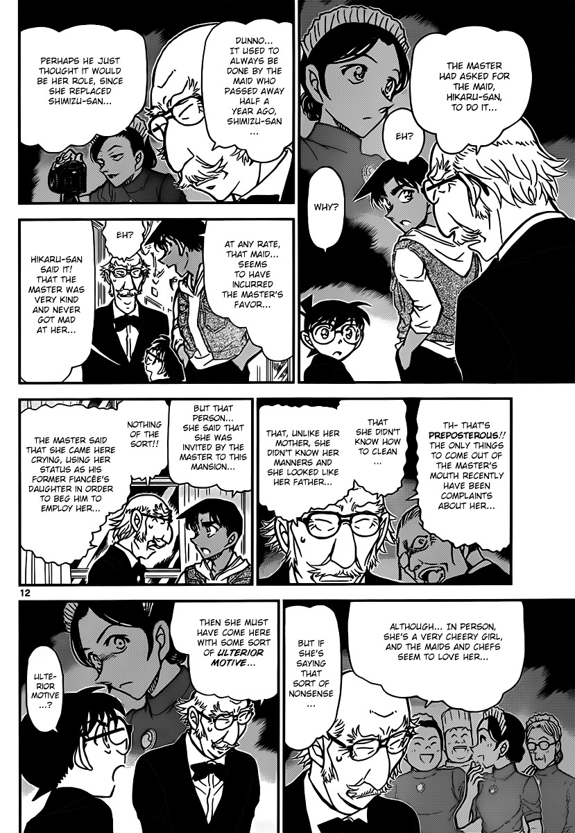 Detective Conan Chapter 837  Online Free Manga Read Image 12
