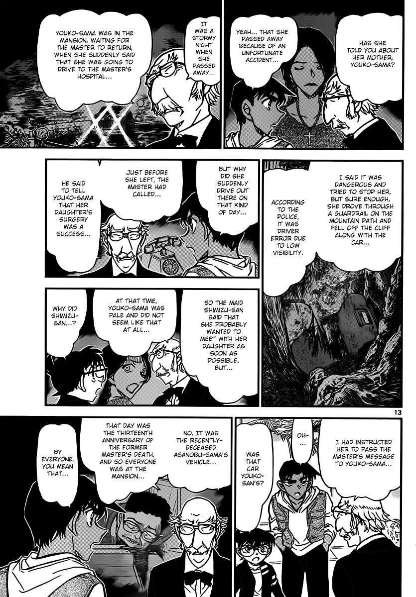 Detective Conan Chapter 837  Online Free Manga Read Image 13
