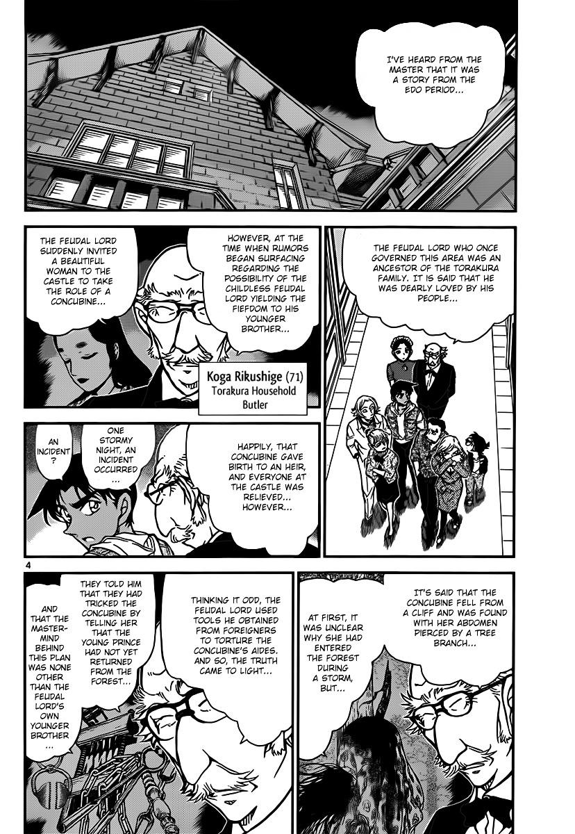 Detective Conan Chapter 837  Online Free Manga Read Image 4