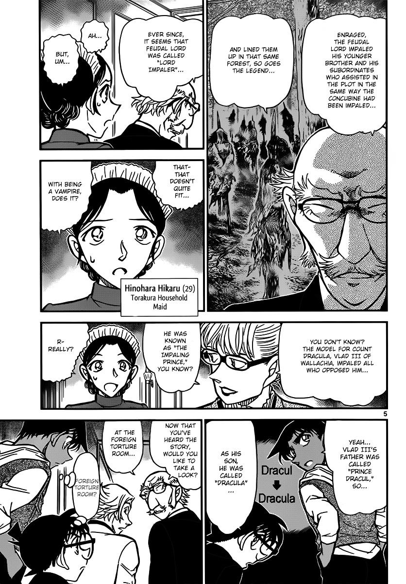 Detective Conan Chapter 837  Online Free Manga Read Image 5